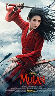 Мулан Mulan