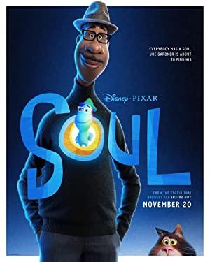 Душа (Soul)