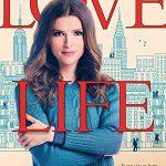 Личная жизнь (Love Life)