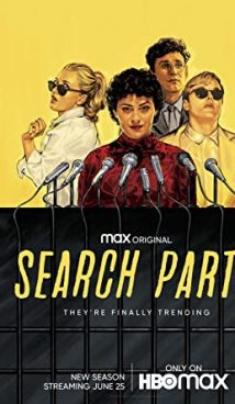В поиске (Search Party) 3 Сезон