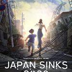 Затопление Японии 2020 (Japan Sinks: 2020)