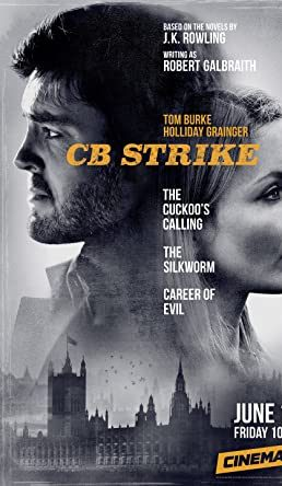 Страйк (Strike)