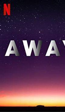 Вдали (Away)