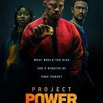 "Проект ""Сила"" (Project Power 2020)"
