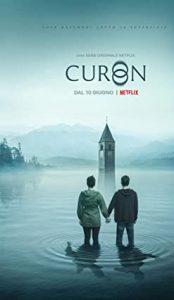 Затопленный город (Curon)