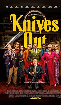Достать ножи (Knives Out)