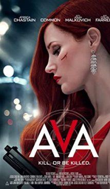 Агент Ева (Ava)