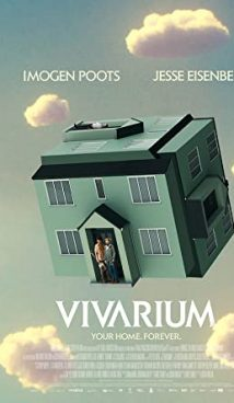 Вивариум (Vivarium)
