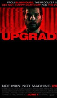Апгрейд (Upgrade)