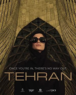 Тегеран (Tehran)